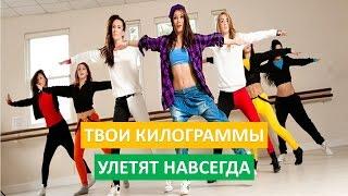 Фитнес для Похудения   фитнес танцы для похудения в новосибирске