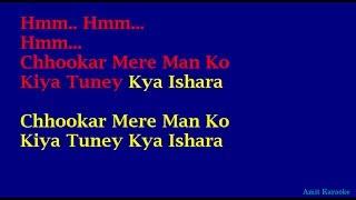 Chu Kar Mere Man Ko - Kishore Kumar Hindi Full Karaoke with Lyrics
