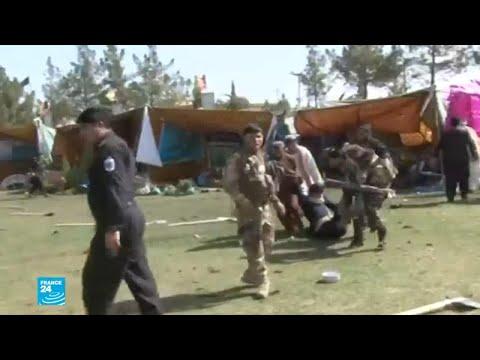 مقتل 13 مدنيا معظمهم أطفال في غارة جوية للتحالف الدولي في أفغانستان  - نشر قبل 1 ساعة