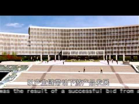 Khu Công nghiệp sức khỏe TIENS tại Thiên Tân