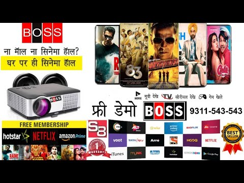 BOSS S8 Full HD Projector For Home, Office Free Demo Video And Features