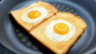 | How to make egg in a hole #Shorts