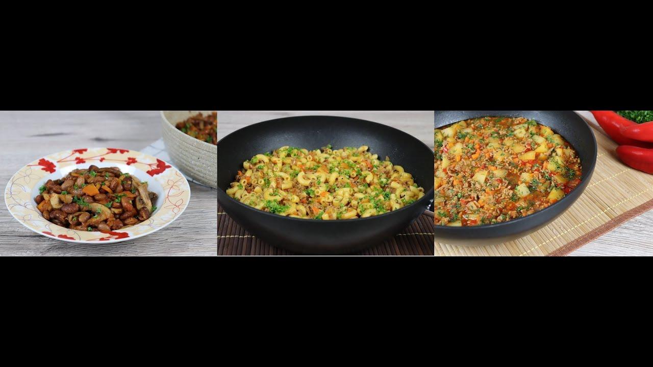 Три очень вкусных блюда в одной сковороде