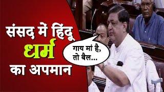 संसद में हिंदू धर्म के अपमान पर लगे ठहाके| Naresh Agrawal controversial Remark in Rajya Sabha|