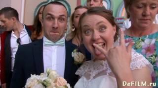 Свадебный клип (Flashmob)