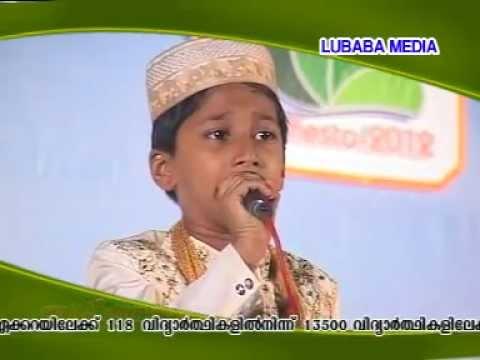 Hairul Vara Thaha_Madhu Song_Althaf Panoor_Koofiya Burda Ikhvan_In Ma'adin Malapuram