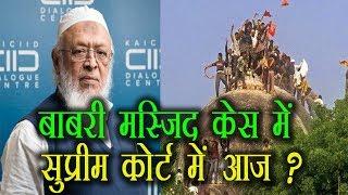 Babri Masjid case :हंगामा कर रहे हिन्दू पक्ष के वकीलों को चीफ जस्टिस ने बाहर निकलवाया !! Newsmx Tv