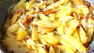Жареная картошка с луком видео рецепт