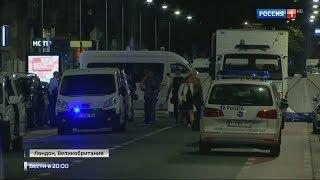 видео Террористы атаковали Бельгию