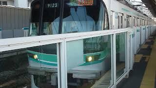 東京メトロ9000系5次車 東急目黒線「赤羽岩淵行き」奥沢駅発車