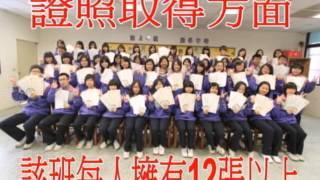 2016新興高中招生影片