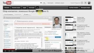 Как добавить субтитры на YouTube (автоматом)(http://bolsheprodag.ru Для SEO оптимизации, чтобы ваши видео хорошо индексировались поисковиками очень важно рассказа..., 2012-09-24T11:20:50.000Z)