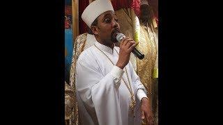 በእውነተኛ ሚዛን ልመዘን (መጽሐፈ ኢዮብ 31:5) - መጋቤ ሃይማኖት ቀሲስ ተስፋዬ መቆያ Kesis Tesfaye Mekoya