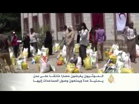 وصول مساعدات إغاثية إلى ميناء المكلا
