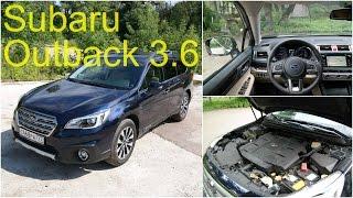 Subaru Outback - движение с комментариями (60p)