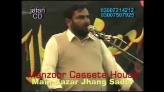 Zakir Muhammad Hussain Shah Mola Gazi Abbas a s