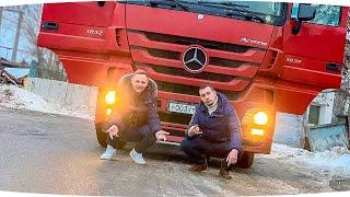 СЕЛ ЗА РУЛЬ НАСТОЯЩЕЙ ФУРЫ ●  Mercedes Actros за 3.000.000 RUB