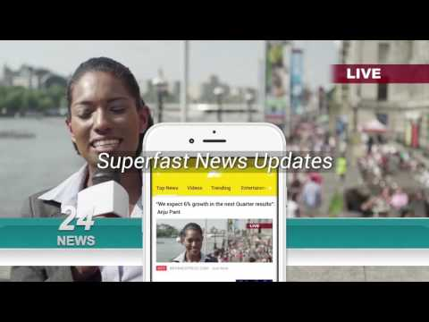 UC News Launch! Product demo video