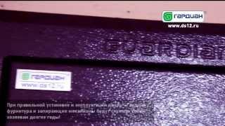 Стальная дверь Гардиан: установка входной металлической двери(Видеоинструкция о том, как установить входную металлическую дверь Гардиан. http://www.guardian.ru В этом видео подро..., 2013-12-03T12:47:04.000Z)