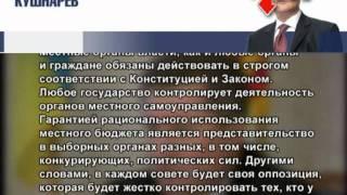 17.1.12 - 5-я годовщина гибели Евгения Кушнарева