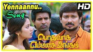 Podhuvaga Emmanasu Thangam Climax | Yennaannu Song | Udhayanidhi and Nivetha unite | End Credits
