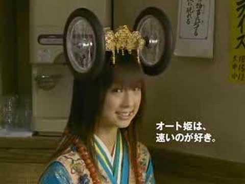 小倉優子 オートレース CM スチル画像。CM動画を再生できます。