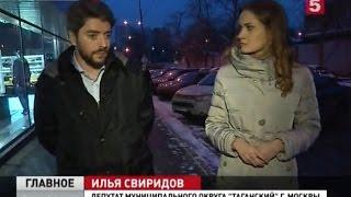 Путин о налогах и платных парковках(20 декабря 2015, телеканал ТВ5, передача