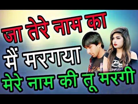 Mere Naam Ki Tu Margi || Smart Kayat || Latest Haryanvi Songs Haryanavi 2018