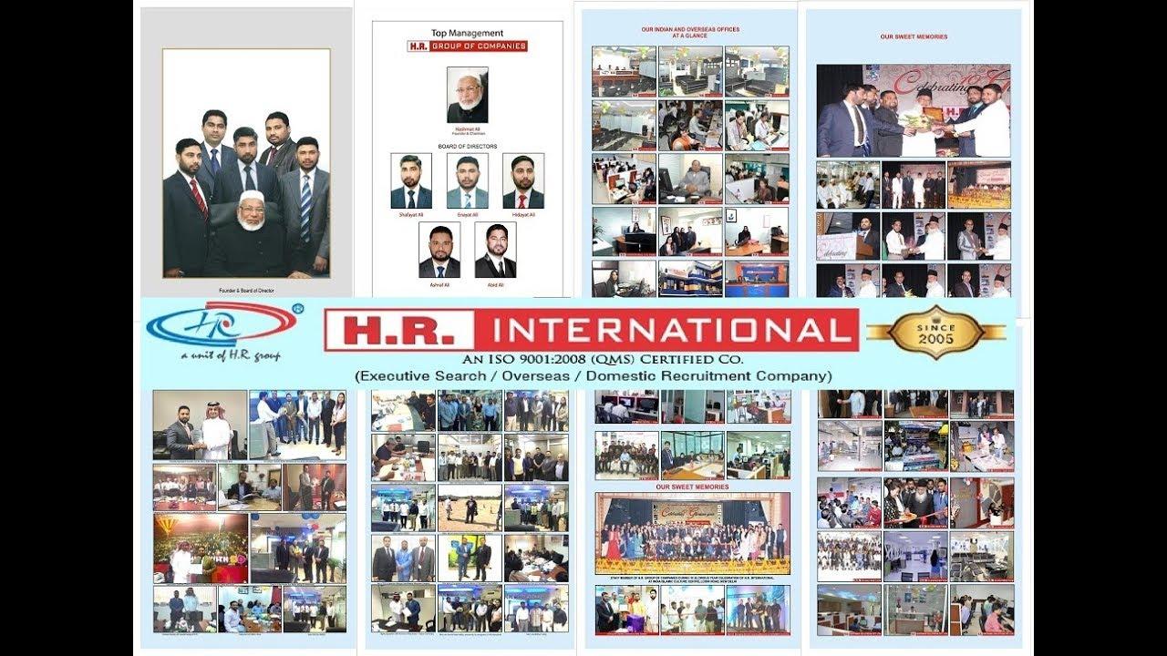 international human resource managementp20 3 4 5