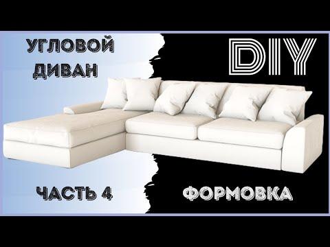 Угловой диван поворотный трансформер 3 в 1 Оскар П (8 964 510 67 .