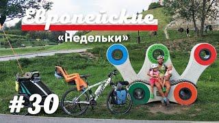 Велопутешествие по Европе #30 Старинный Сандомир