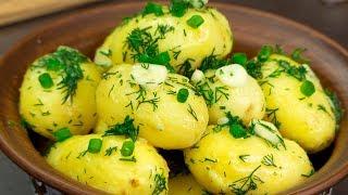 Люблю картошечку с маслом и укропом, за простой способ приготовления! | Appetitno.TV