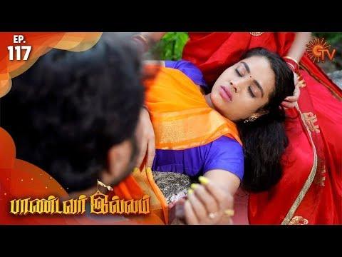 Pandavar Illam - Episode 118 | 6th December 19 | Sun TV Serial | Tamil Serial