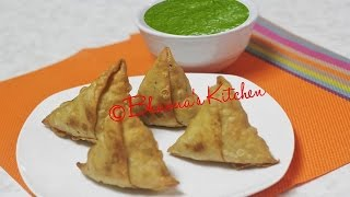 Classic Aloo Matar Samosa Recipe Video   Potato Peas Samosa By Bhavna