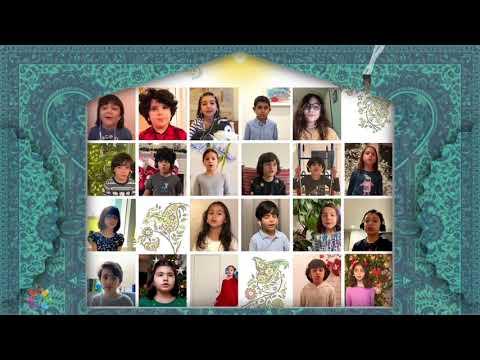 Khooneye Madar-Bozorge (خونهی مادربزرگه) by Pardis for Children Choir I