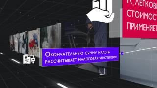 Советы юриста. Вып.028