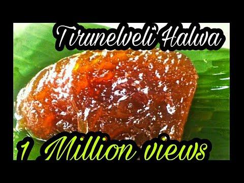 திருநெல்வேலி அல்வா/ How to make Tirunelveli Halwa/ Tirunelveli Halwa/இருட்டுகடை அல்வா/அல்வா செய்முறை