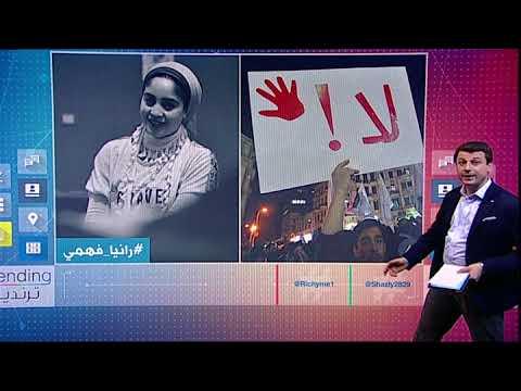 بي_بي_سي_ترندينغ | متحرش بسيدة صعيدية في #مصر ينال حكما بالسجن 3 سنوات  - نشر قبل 3 ساعة