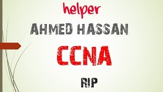 17 | CCNA شرح | Routing | RIP شرح | Helper For Taraining | Ahmed Hassan