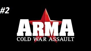 ARMA: Cold War Assault - Walkthrough on Veteran - Mission 2 - Combined Arms