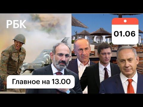 Оппозиция: обыски и новые задержания. Реформы в Армении. ЕСПЧ: у Баку 3 дня. Победа Израиля