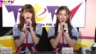 2018年3月8日放送 ゲスト:#上水口萌乃香&#髙村優香(#X21) #下北FM...