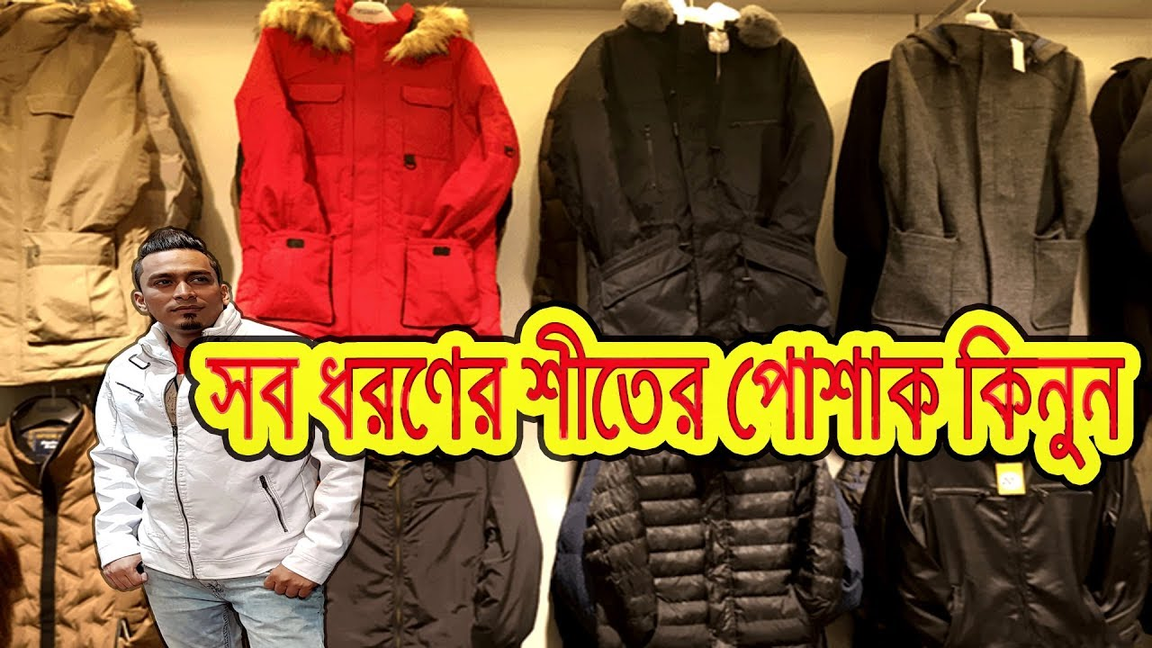 Winter Collection At Cheap Price In Bd Wholesale Retail Buy