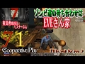 7 Days to Die PS4 Edition町作ります!!#71【JP/ENG】Town Maker