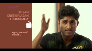 I Personally - Dhyan Sreenivasan - Part 1 - Kappa TV