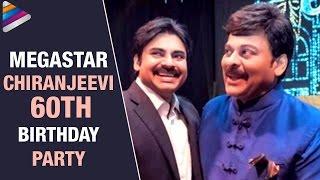 Chiranjeevi 60th Birthday Celebrations | Party | Pawan Kalyan | Kamal Haasan | Telugu Filmnagar