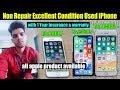 Original Apple iPhone at cheap price | 65% Discount on iPhone Mobile | Subhash Nekko