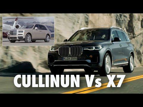 Rolls-Royce Cullinan Vs BMW X7 X-Drive