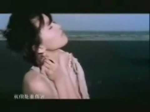 GIGI LEUNG - PREJUDICE (MV)