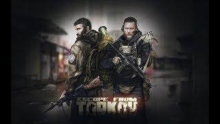 Escape from Tarkov 18+ Ты вообще в курсе, что я в тебя стреляю?